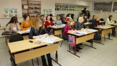 Photo of Как проходит обучение в автошколе в 2021 году в РФ